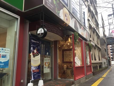 【ご案内】Cafe&Sweets Quattro Cuore【6/1~営業再開】
