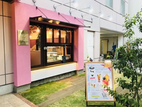 【ご案内】シメパフェ&SWEETS【6月30日まで休業】